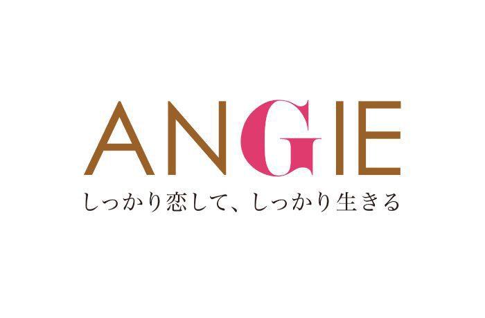 ANGIE『収納が苦手な女子でも簡単収納術 3回連載』