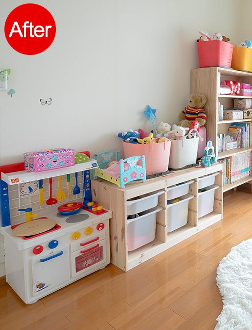 子供部屋 After