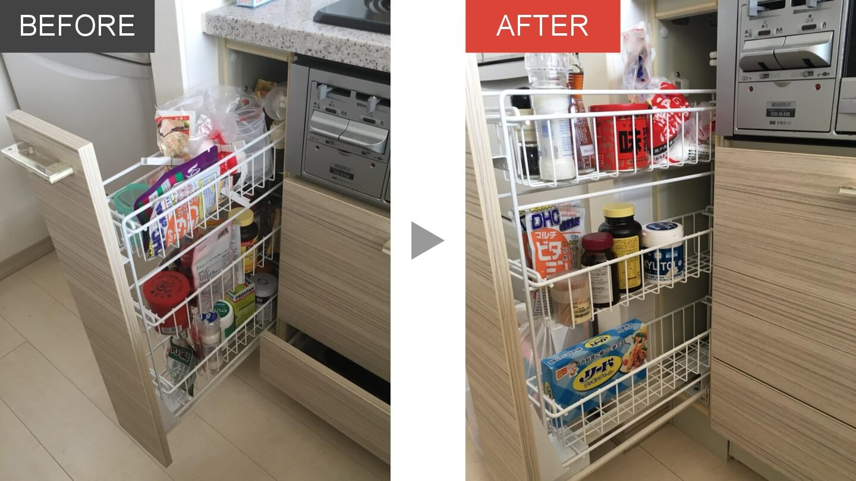 キッチン調味料の整理収納ビフォアアフター