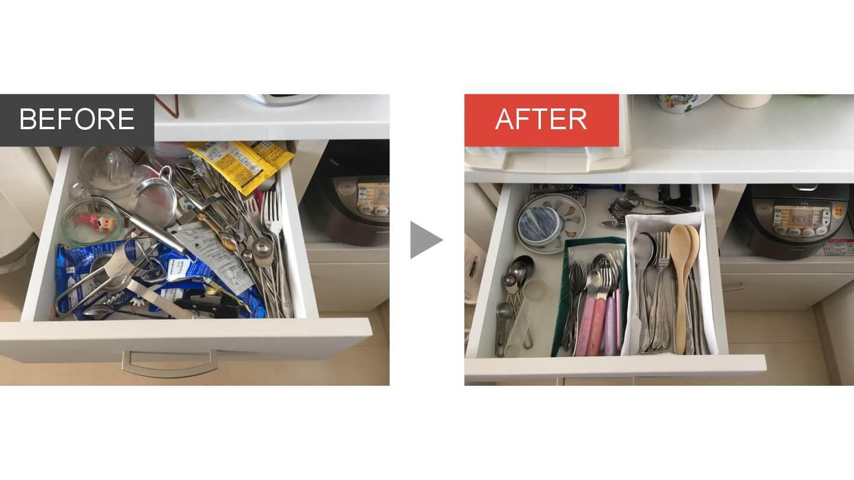 キッチンカップボードの引き出しのカトラリーの整理収納ビフォアアフター