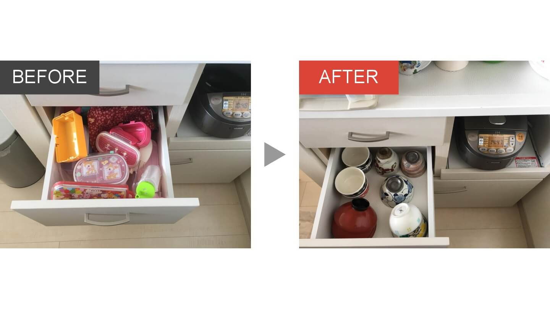 キッチンカップボード引き出しのお弁当箱の整理収納ビフォアアフター