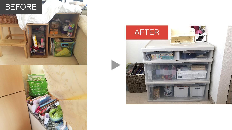 リビングの文房具などの整理収納ビフォアアフター