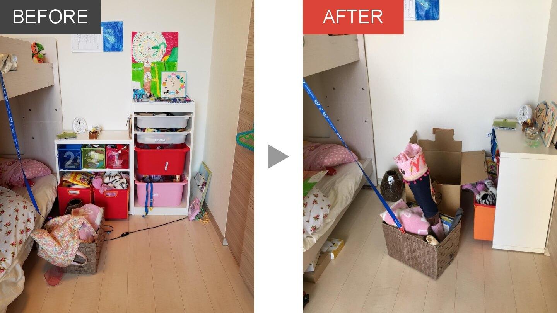 子供部屋の整理収納過程