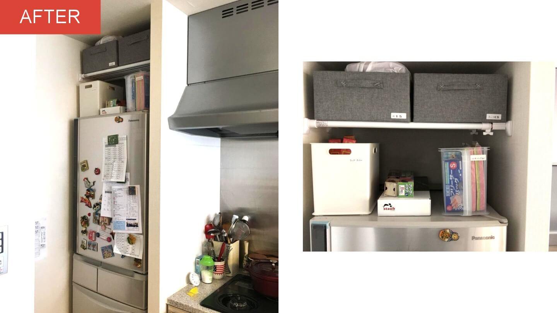 キッチンの冷蔵庫上の整理収納ビフォアアフター
