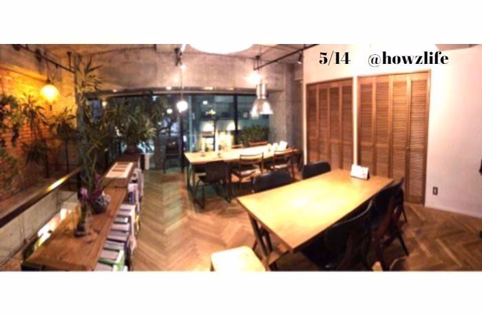 【満席になりました】5/14(日)セミナー開催!@恵比寿のおしゃれカフェ「収納で一番大切にしていることは?」