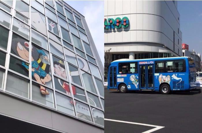 ゲゲゲの鬼太郎バスと窓に書かれた鬼太郎