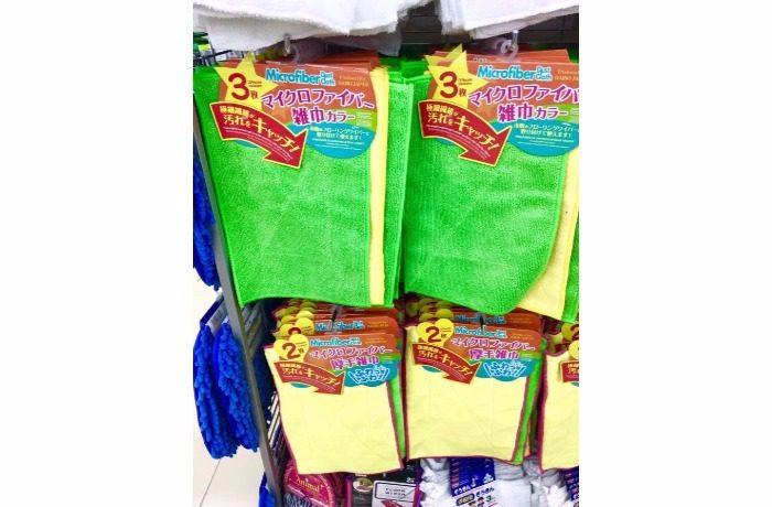 100円ショップ ダイソー マイクロファイバー雑巾