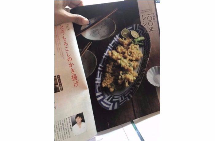 笠原さんのお料理のページ