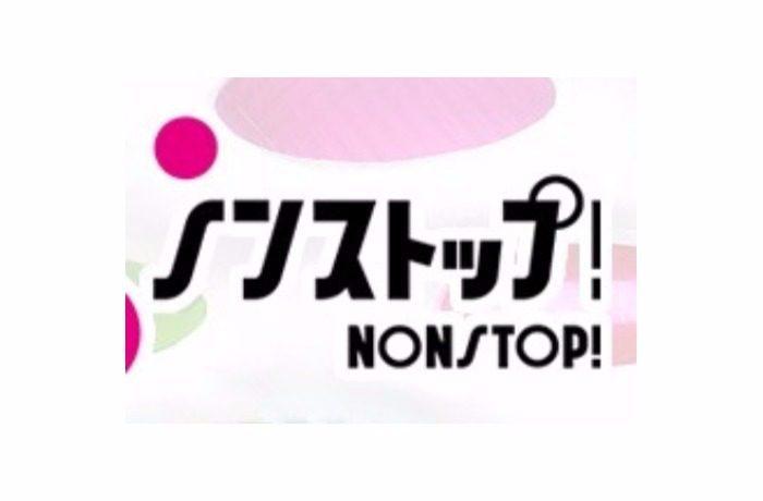 """フジテレビ「ノンストップ!」▽本当に""""お値段以上?""""ニトリの活用術"""