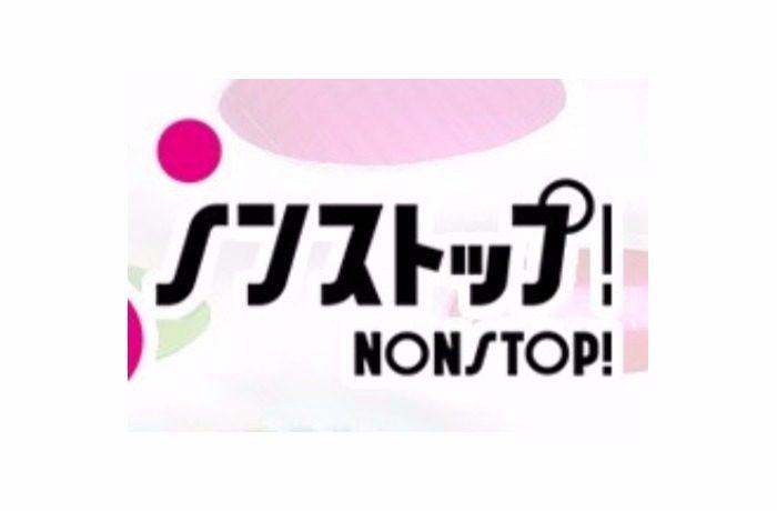 フジテレビ ノンストップ! ロゴ