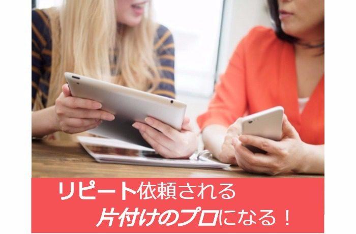 鷲谷直子スタッフセミナー画像