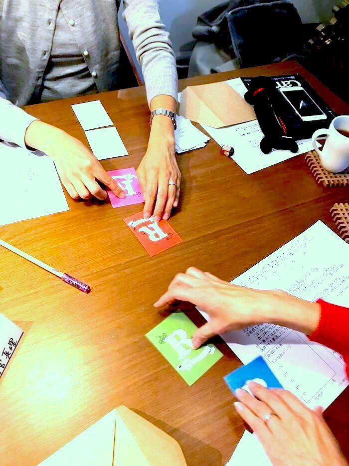 片付けリリースカードセミナー講座風景5