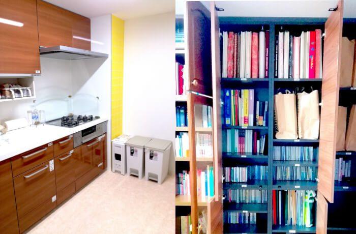 整理収納引越しプラン、作業後のキッチンと本棚の画像