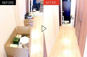 実例整理収納初回プラン廊下と玄関のbeforeafterの画像