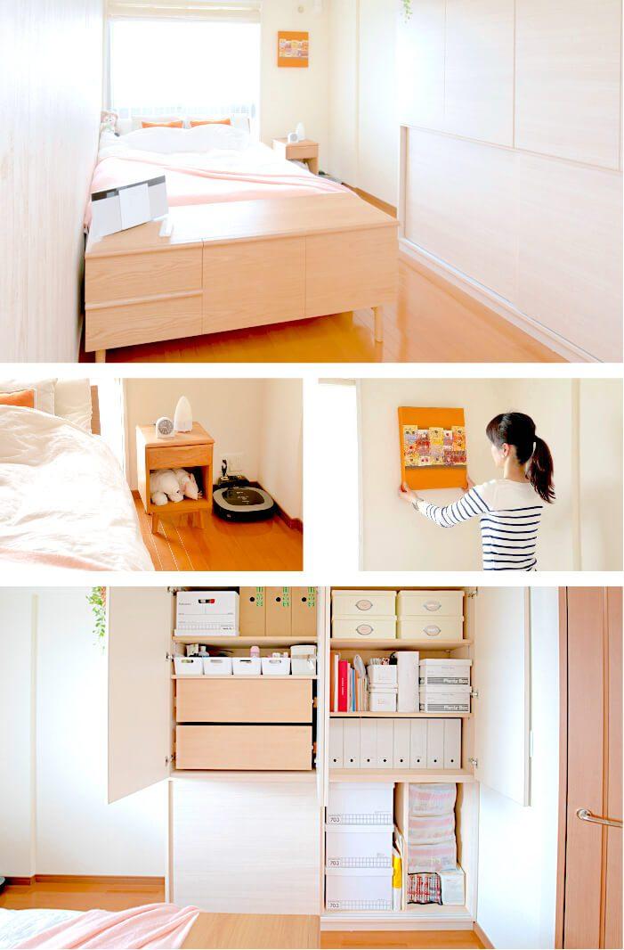 整理収納とインテリアコーディネートを行った寝室全体のアフター