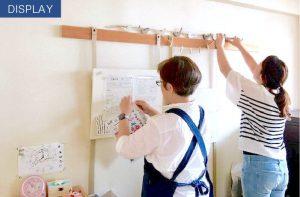 子供部屋の壁面にディスプレイボードをDIYしている作業風景