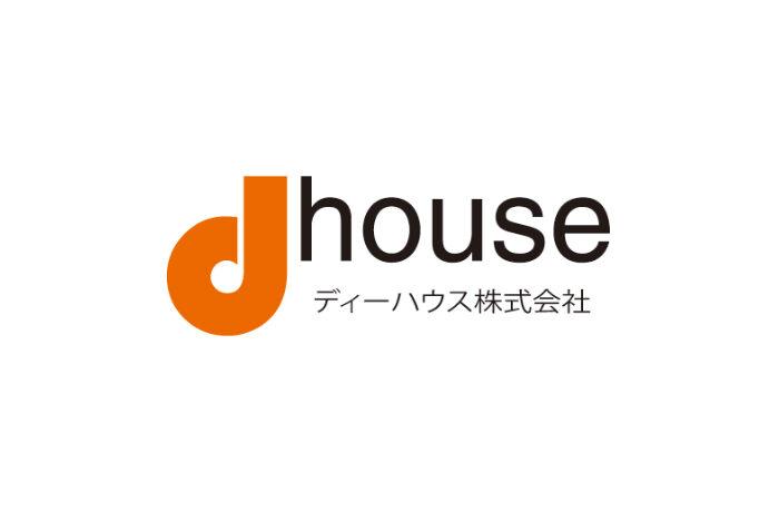 5/19(土)開催|家を建てる前に考える収納〜キッチン編〜|dhouse