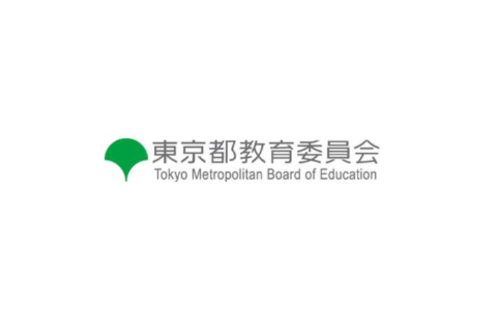 東京都教育委員会ロゴ