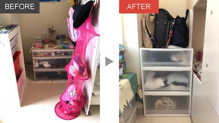 子供部屋の衣類の収納ビフォアアフター
