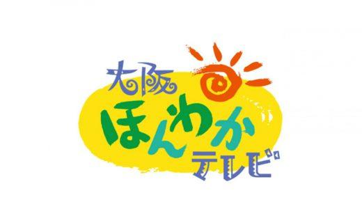 大阪ほんわかテレビロゴ