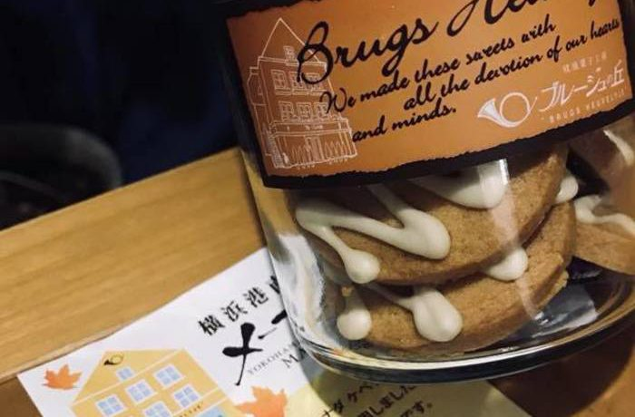 クリナップ横浜セミナーでのいただきもののクッキー