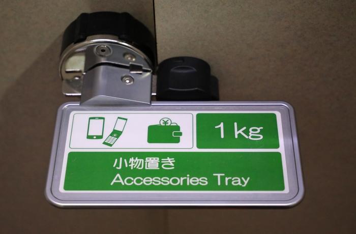 SAの忘れ物防止用トイレのカギ